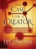 case-for-a-creator